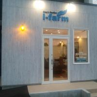 Men's BarBer i-farm